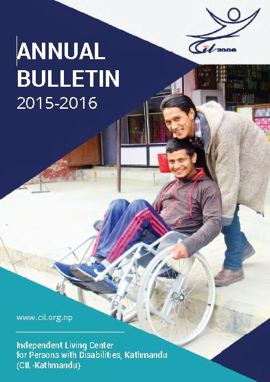 Cover page of annual bulletin